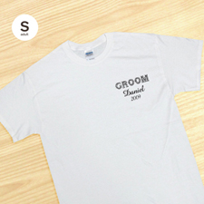 Custom Personalized Groom, White Adult Small T Shirt